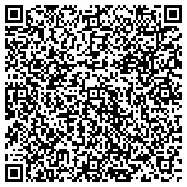 QR-код с контактной информацией организации АЛТЫН ТАЖИ ДОМ ТЕХНИКИ