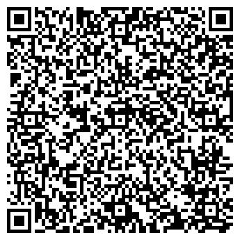 QR-код с контактной информацией организации ТРАКТ-ЧЕЛЯБИНСК ЗАО