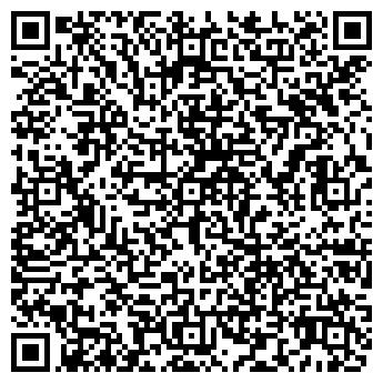 QR-код с контактной информацией организации АЛЬФА АТЕЛЬЕ