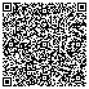 QR-код с контактной информацией организации АЛЬФА-СПЕЦОДЕЖДА ООО