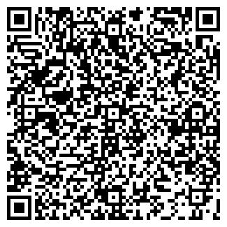 QR-код с контактной информацией организации БАРС-С
