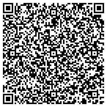 QR-код с контактной информацией организации АЛТЫН ТАЖИ ТОРГОВЫЙ ДОМ