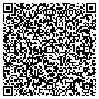QR-код с контактной информацией организации ПЕРСПЕКТИВА-ПЛЮС ЗАО