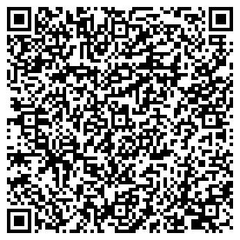 QR-код с контактной информацией организации СОЛНЕЧНЫЙ ТОРГОВЫЙ ДОМ