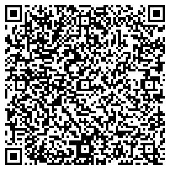 QR-код с контактной информацией организации ТАГАНАЙ-УРАЛ ООО