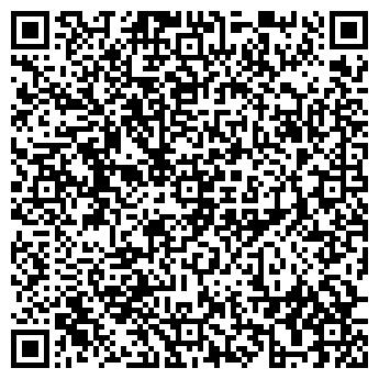 QR-код с контактной информацией организации ТРЕЙД-УРАЛ ООО