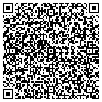 QR-код с контактной информацией организации АЛТЫН-АЛМА ТОО