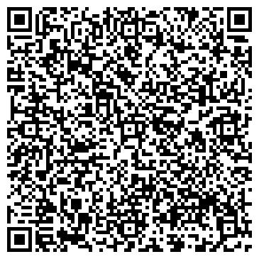 QR-код с контактной информацией организации УРАЛСПЕЦОДЕЖДА ПКФ ООО