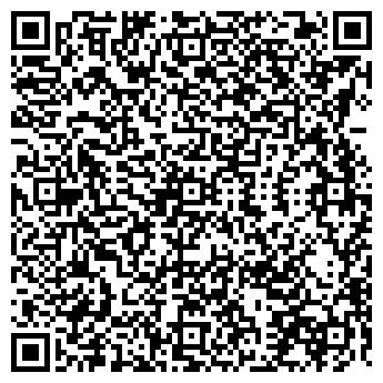 QR-код с контактной информацией организации ХОЗТЕКСТИЛЬТОРГ
