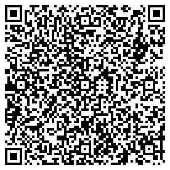 QR-код с контактной информацией организации ЮЖНЫЙ УРАЛ ТД ООО