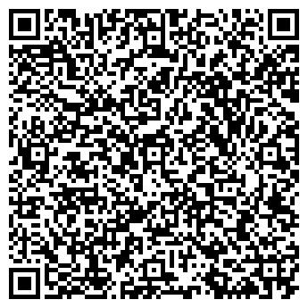 QR-код с контактной информацией организации СПОРТИВНАЯ ОДЕЖДА АТЕЛЬЕ