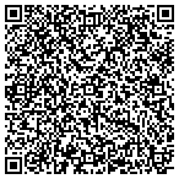 QR-код с контактной информацией организации КОЖГАЛАНТЕРЕЙНАЯ МАСТЕРСКАЯ