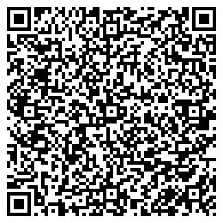 QR-код с контактной информацией организации Кожаные изделия ручной работы