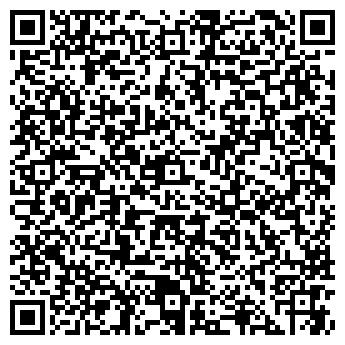 QR-код с контактной информацией организации СТАРТ ПКФ ООО