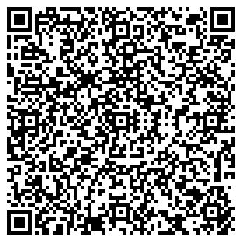 QR-код с контактной информацией организации УРАЛ ТРИКОТАЖ