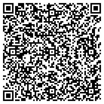QR-код с контактной информацией организации СИЛУЭТ-КЛАССИК