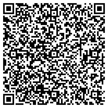 QR-код с контактной информацией организации ГОЛОВНЫЕ УБОРЫ МАГАЗИН