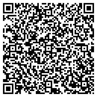 QR-код с контактной информацией организации АЛУАН ТОО