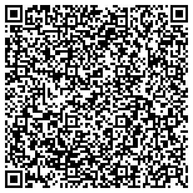 QR-код с контактной информацией организации АЛСУ АЧНФ ОАО, ПРЕДСТАВИТЕЛЬСТВО В Г.ЧЕЛЯБИНСК