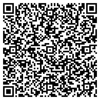 QR-код с контактной информацией организации ДОМ КОЛГОТОК