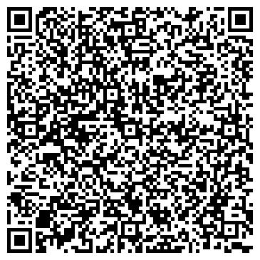 QR-код с контактной информацией организации ООО КАЛИНА-1, ПРОДУКТОВЫЙ МАГАЗИН