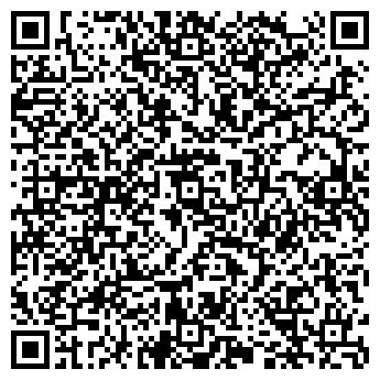 QR-код с контактной информацией организации САДОВСКИХ В.А.
