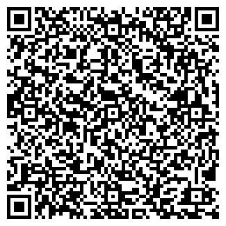 QR-код с контактной информацией организации БИОКОН