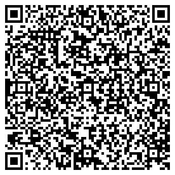 QR-код с контактной информацией организации ВЕСТ-ПАРФЮМ ООО