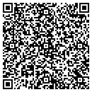 QR-код с контактной информацией организации ГРАДИЕНТ НТС