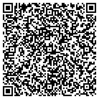QR-код с контактной информацией организации ГРАДИЕНТ-КОСМЕТИК ООО