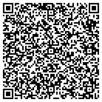 QR-код с контактной информацией организации ДИВА ТОРГОВАЯ КОМПАНИЯ