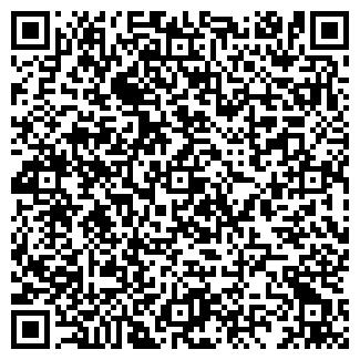 QR-код с контактной информацией организации КОЗЛОВА О.В.
