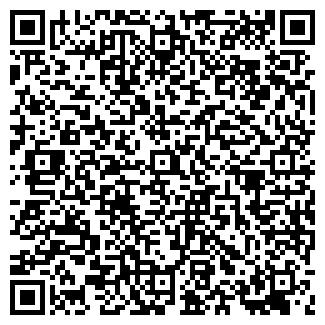 QR-код с контактной информацией организации ОГРА ЗАО
