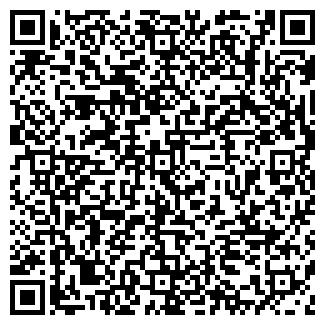QR-код с контактной информацией организации СТЭЛС-ПАРФЮМ