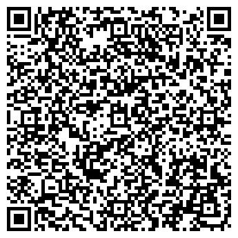QR-код с контактной информацией организации ФАБЕРЛИК ЧЕЛЯБИНСК, ОАО