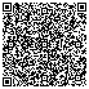 QR-код с контактной информацией организации ЧП ПИСКУНОВА И.А.