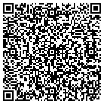 QR-код с контактной информацией организации COSMOPROF ФИРМА