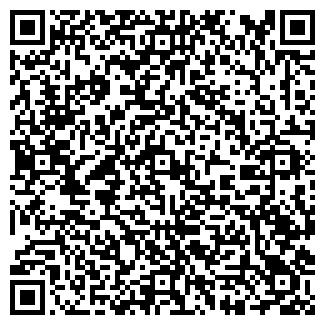 QR-код с контактной информацией организации АРГОС ТОО