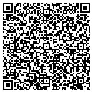 QR-код с контактной информацией организации INMFINUM