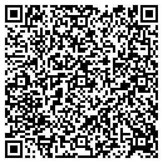 QR-код с контактной информацией организации TIAN DE