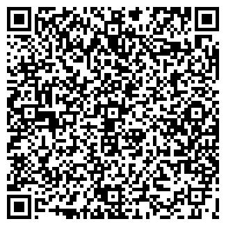 QR-код с контактной информацией организации АО РЕГИНА