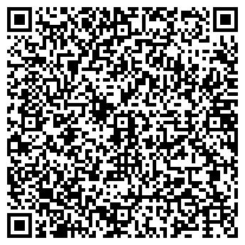 QR-код с контактной информацией организации ГАЛАНТЕРЕЯ+ ООО