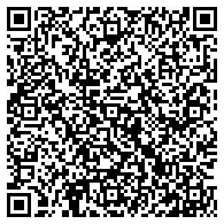 QR-код с контактной информацией организации ШОУ-РУМ
