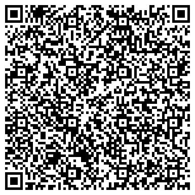 QR-код с контактной информацией организации Творческая мастерская КальМи Эксклюзив