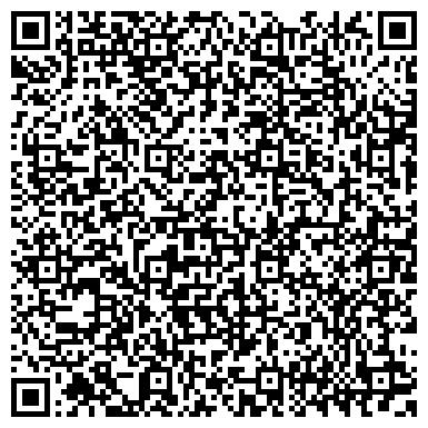 QR-код с контактной информацией организации МОНБЛАН-ЧЕЛЯБИНСК, ФИЛИАЛ ООО КОМПАНИЯ 'МОНБЛАН'