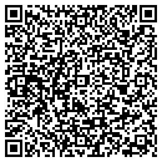 QR-код с контактной информацией организации БИЖУТЕРИЯ