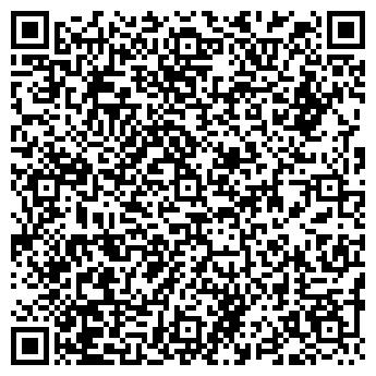 QR-код с контактной информацией организации ТД МАРКЕР ИГРУШКА