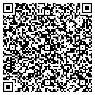 QR-код с контактной информацией организации УСОВ Г. А., ЧП