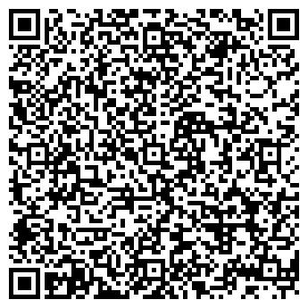 QR-код с контактной информацией организации ВЕЛОЭКСТРИМ МАГАЗИН