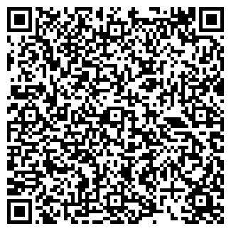 QR-код с контактной информацией организации ООО ОРЕОН, КНИЖНЫЙ СКЛАД